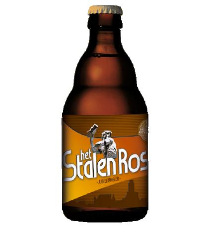 Het Stalen Ros Bierparadijs